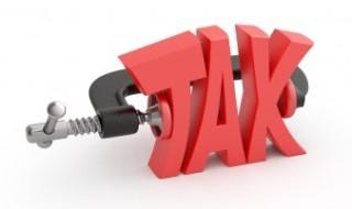 bigstock-Word-Tax-Hamstrung-21220565-338x201