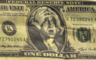 dollar-george